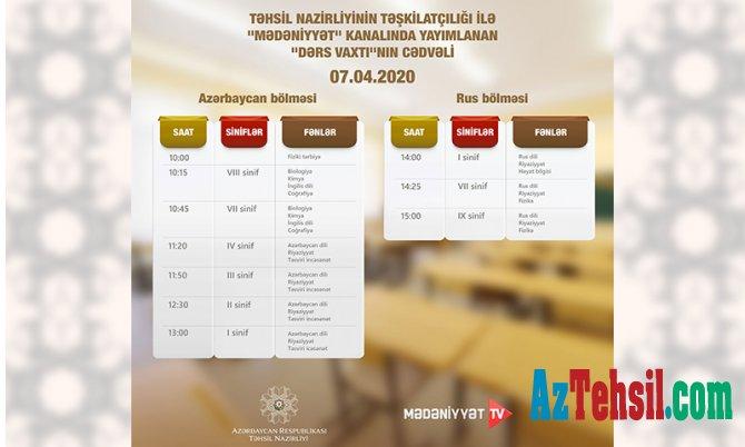 """""""Dərs vaxtı""""nın 7 aprel cədvəli"""