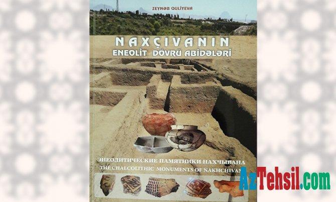 Naxçıvanın Eneolit dövrü abidələrinə aid nəşr