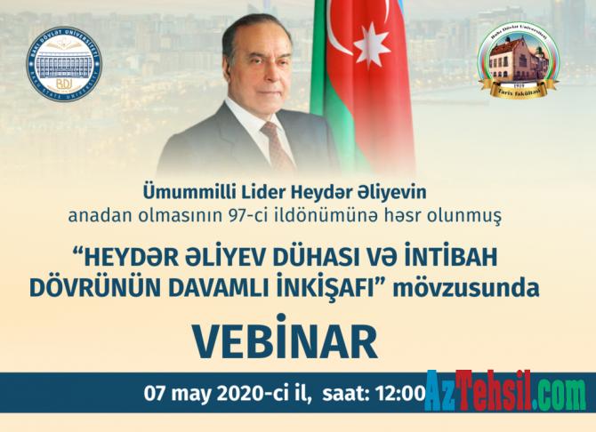 Bakı Dövlət Universitetində növbəti vebinar keçiriləcək
