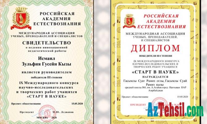 İki şagirdin layihəsi beynəlxalq müsabiqədə diploma layiq görülüb
