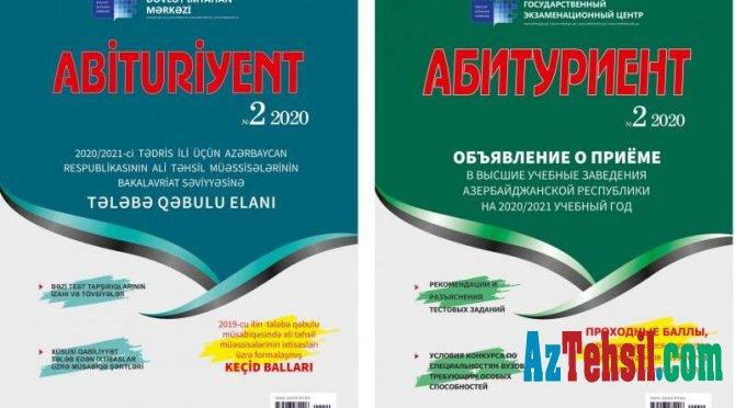 """""""Abituriyent"""" jurnalının 2‑ci nömrəsi nəşr olunacaq"""