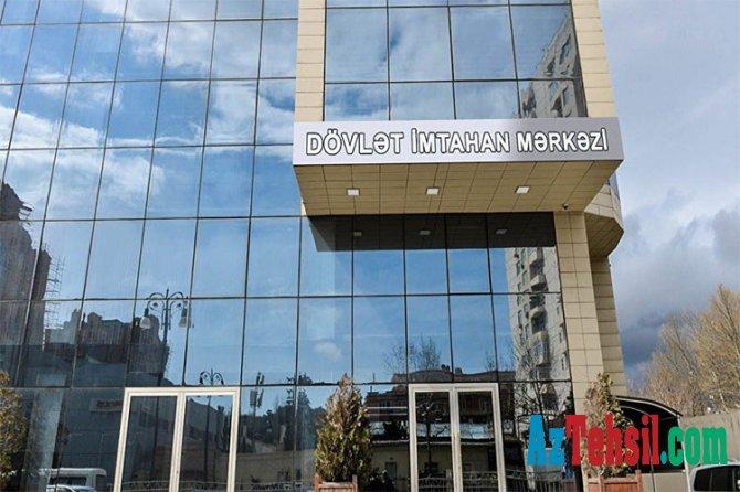 29-30 iyulda keçirilən buraxılış və qəbul imtahanlarında iştirak etməyənlərin sayı açıqlanıb