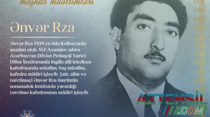 """""""Qarabağın məşhur müəllimləri"""" – Ənvər Rza"""