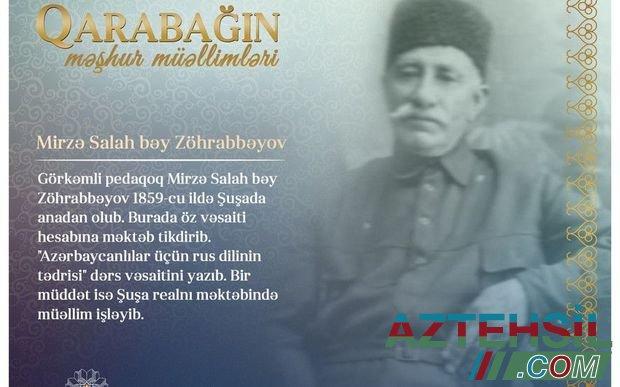 """""""Qarabağın məşhur müəllimləri"""" – Mirzə Salah bəy Zöhrabbəyov"""