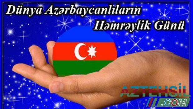 Dünya Azərbaycanlılarının Həmrəylik Günü