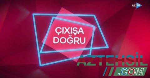 """Şükran Dədəyev: """"ÇIXIŞA DOĞRU"""" verlişinə sözardı"""