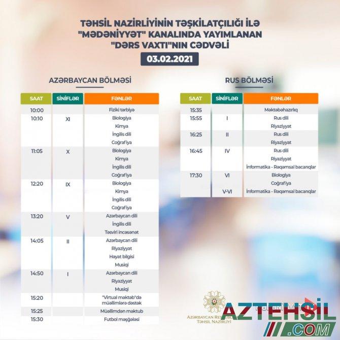 """""""Dərs vaxtı""""nın 3 fevral cədvəli"""