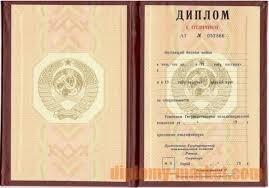 Diplomların tanınması üzrə müraciətlərin nəticəsi açıqlanıb