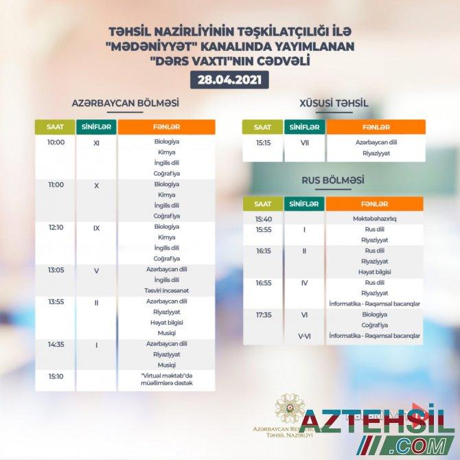 """""""Dərs vaxtı""""nın 28 aprel cədvəli"""