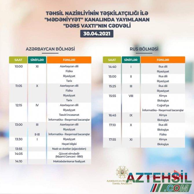 """""""Dərs vaxtı""""nın 30 aprel cədvəli"""