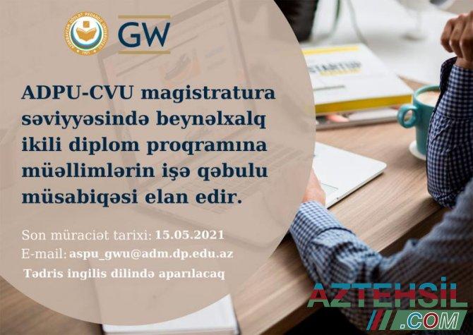 Beynəlxalq ikili diplom proqramına müəllimlər üçün vakansiya