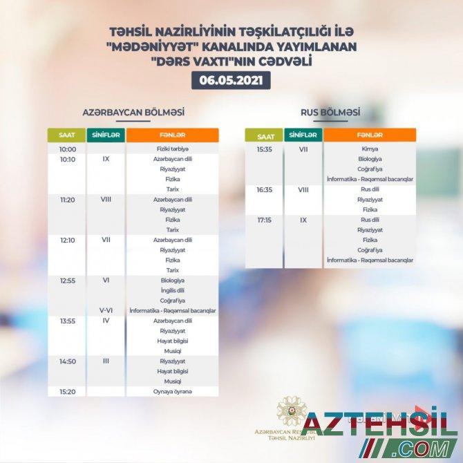 """""""Dərs vaxtı""""nın 6 may cədvəli"""