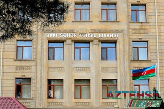 """Bakının 305 ümumi təhsil məktəbində """"Kiçik akademiya"""" fəaliyyət göstərir"""