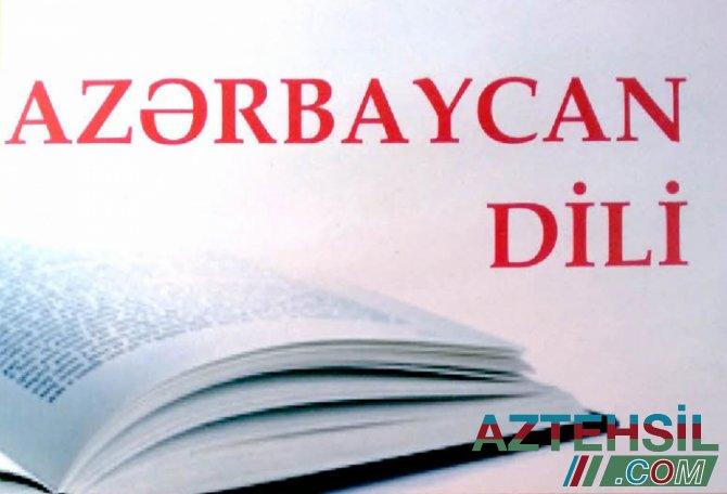 Azərbaycan dili üzrə fəlsəfə doktoru imtahanı keçiriləcək