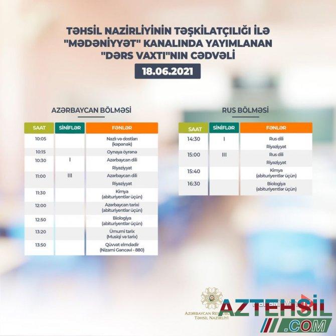 """""""Dərs vaxtı""""nın 18 iyun cədvəli"""