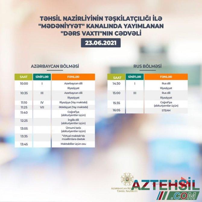 """""""Dərs vaxtı""""nın 23 iyun cədvəli"""