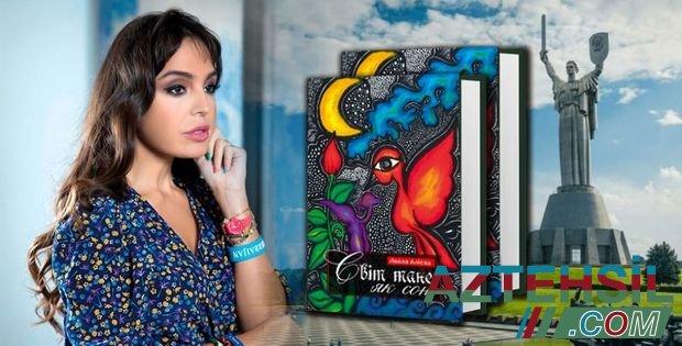 Leyla Əliyevanın kitabı Ukraynada nəşr olunub