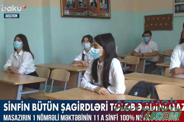 Masazırdakı 1 nömrəli məktəbinin 11 A sinfi qəbul imtahanında 100% nəticə göstərdi – VİDEO