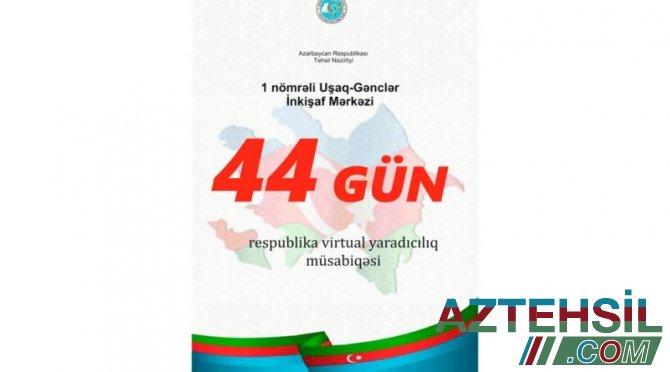 """""""44 Gün"""" respublika virtual yaradıcılıq müsabiqəsi keçirilir"""